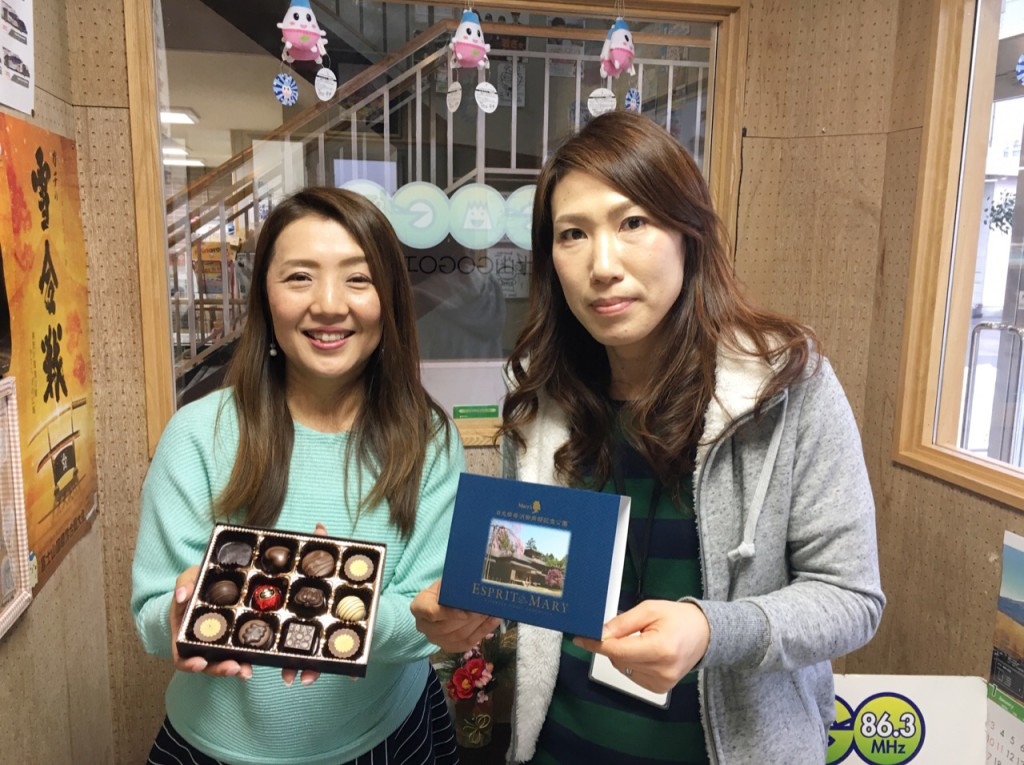 【昼さがリズム】新コーナーもスタート   富士山 GoGo FM