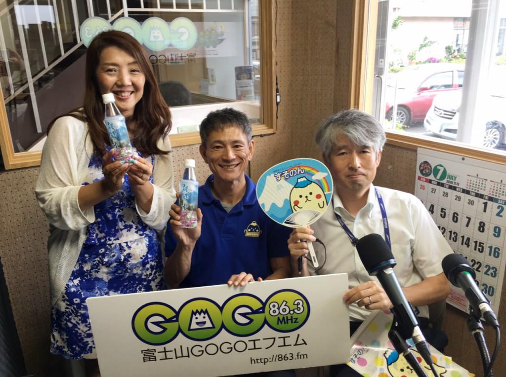 【昼さがリズム☆ありがとう】   富士山 GoGo FM