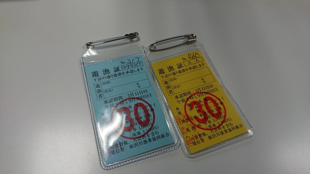 3月7&8日☆「Fujiyama Sunrise」☆御礼
