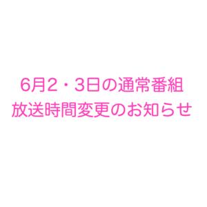 スクリーンショット 2018-05-22 8.32.29
