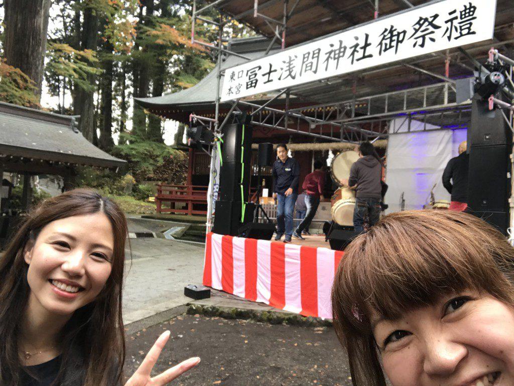 冨士浅間神社 紅葉祭🍁