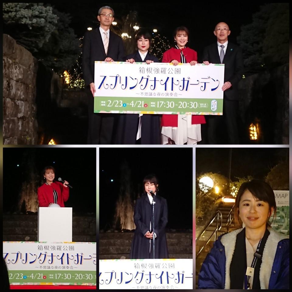 3月10日☆「THE・フルーツサンデー」☆サンキュ!