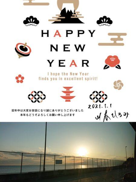 【Fujiyama sunshine * 水曜日予告編】