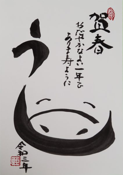 1月7日☆木曜「Fujiyama Sunrise」☆予告編