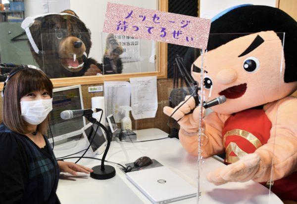 新番組「レディオ金太郎」✨土曜12:00〜